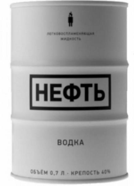 NEFT WHITE Vodka 70 cl / 40 % Österreich
